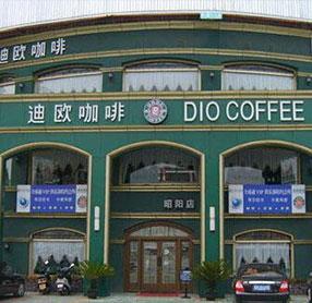 青岛新东方烹饪学校合作单位--迪欧咖啡
