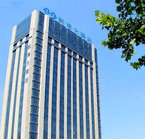 青岛新东方烹饪学校合作单位--凯莱大酒店