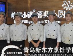 学生毕业后工资待遇怎么样?——青岛新东方烹饪学校?
