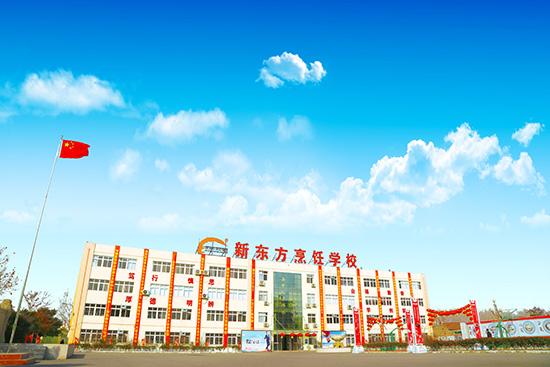 <a href=http://www.qdxdf.com target=_blank class=infotextkey>青岛新东方烹饪学校</a>.jpg