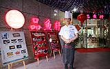 范登志—行政总厨