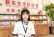 艺考生李林容报读经典西点:我的梦想有香气