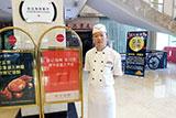 成功学子丨邓联辉:徐记海鲜贺龙店厨师长