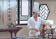 饕宴(七)秘制创意菜,大明虾竟能这样吃!