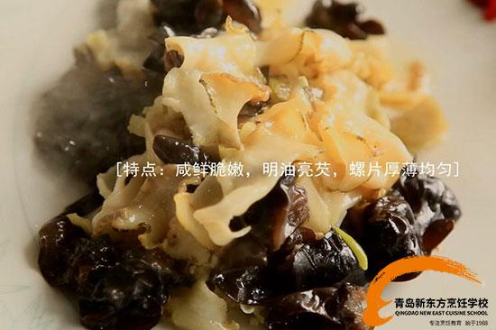油爆螺片:最温暖的守岁方式,就是全家人的年夜饭
