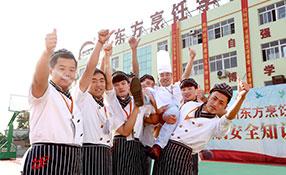 2018来青岛新东方烹饪,遇见更好的自己?