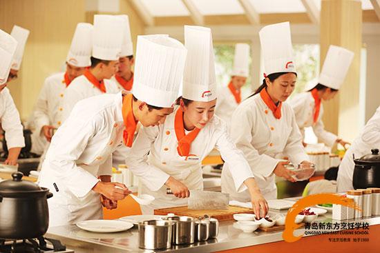 青岛新东方烹饪学子课堂