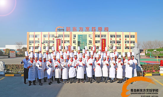 <a href=http://www.qdxdf.com target=_blank class=infotextkey>青岛新东方烹饪学校</a>师资