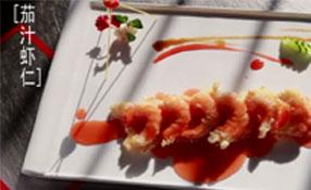 茄子搭配虾仁味道棒极了:茄汁虾仁?