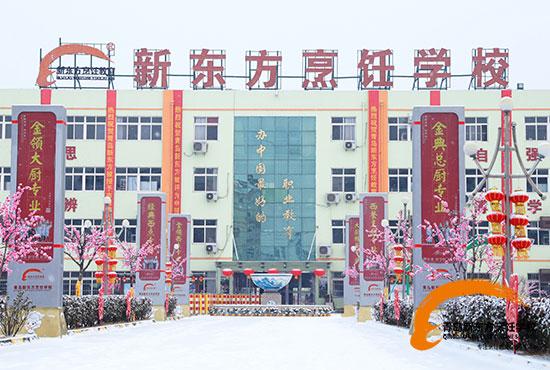 教学楼雪景.jpg