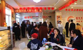 青岛新东方烹饪学校火热报名进行中?