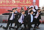 青岛新东方毕业季 青春如歌 扬帆远航