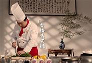 青岛新东方悦食·春分 香椿炒鸡蛋