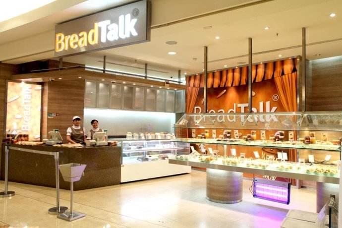 青岛新东方烹饪学校合作单位—— 面包?