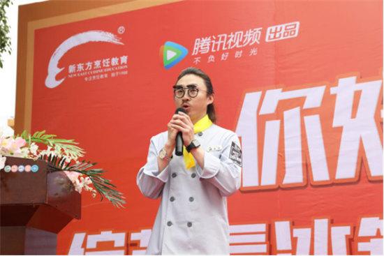 冰箱家族挑战新东方烹饪 你猜谁能更胜一筹388.jpg