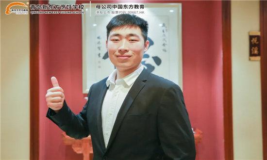 【成功学子】李志:成功是一步一步坚定的走出