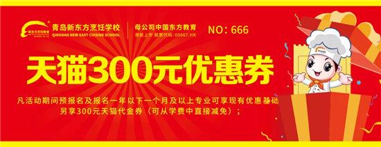 微信图片_202009211414471.jpg