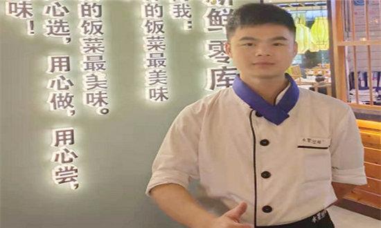 【成功学子-曾卓】18岁的副厨师长,感恩母校