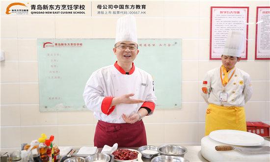 【大師開講啦】青島新東方特邀烹飪大師進校