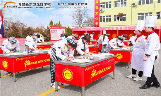 【學西點的同學看過來】青島新東方西點專業