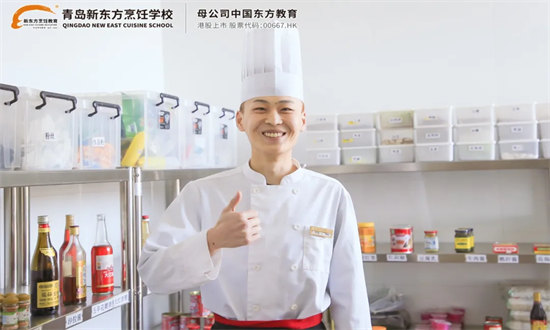【成功学子回访】张成硕:选择青岛新东方烹饪