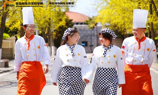 【高学历VS高技术】青岛新东方烹饪学校:学历