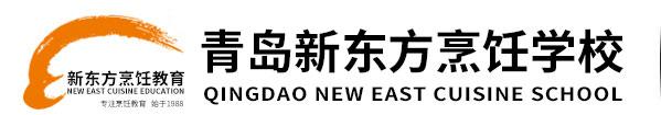 青岛新东方官网